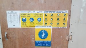 Safety Marketing in Qatar Safety Signs at a mall in Doha Qatar